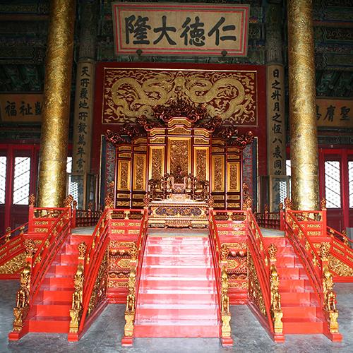 北京故宫乾隆宝座