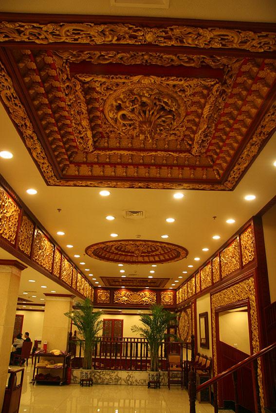 北京郭林饭店