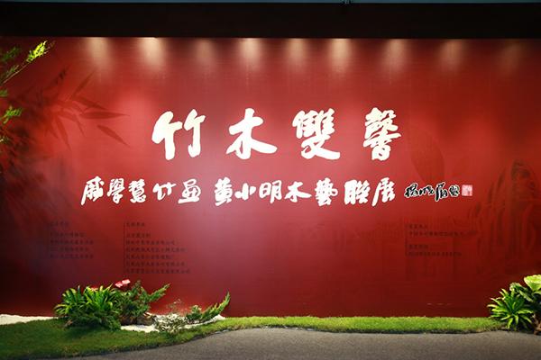 """【都市快报】再现文徵明《惠山茶会图》场景,中国茶叶博物馆举行""""茶香西湖?双馨雅集"""""""